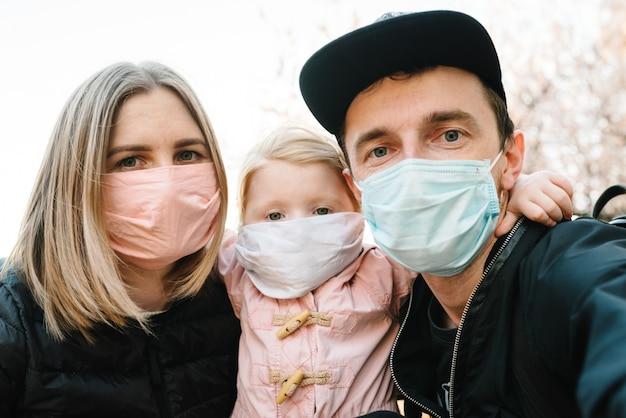 Coronavirus het eindconcept, virusziekte. gezonde familie met kind in medische beschermend masker in de straat. bescherming en preventie van de gezondheid tijdens griep en besmettelijke uitbraak. geen covid-19 meer. Premium Foto