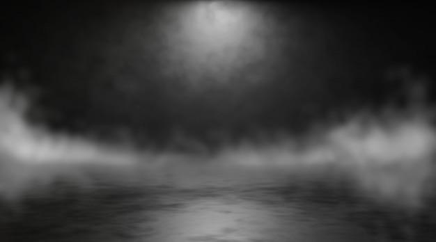 De abstracte onscherpe achtergrond met 3d rook, geeft terug Premium Foto