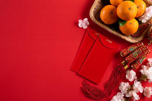 De chinese nieuwe decoratie van het jaarfestival op een rode achtergrond. Premium Foto