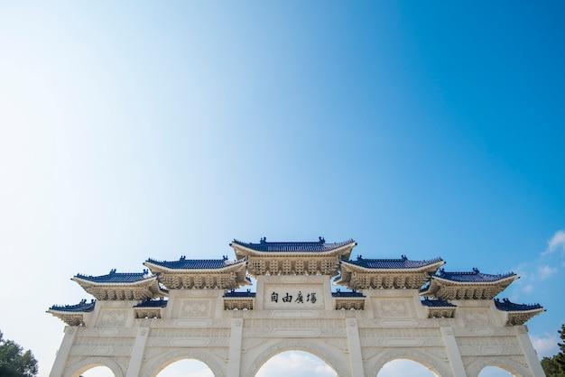 De hoofdpoort nationale chiang kai-shek herdenkingszaal Premium Foto