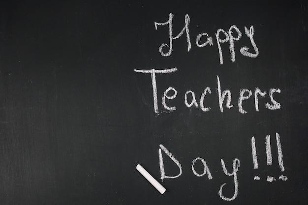 De woorden van de gelukkige lerarendag Gratis Foto