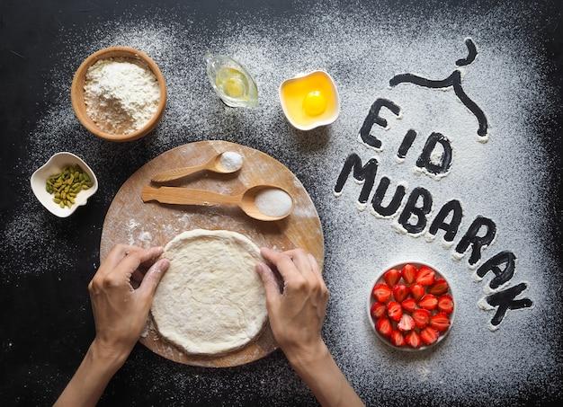 Eid mubarak - welkomstzin voor islamitische feestdagen Premium Foto