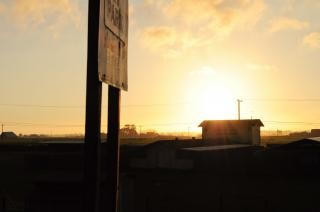 Eureka at dusk Gratis Foto
