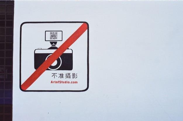 Geen foto's toegestaan Gratis Foto