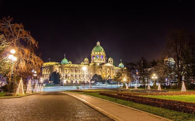 Gezicht op het parlement van de republiek servië in belgrado Premium Foto