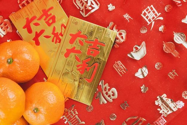 Gold kaarten aan de chinese jaar te vieren met mandarijnen Gratis Foto