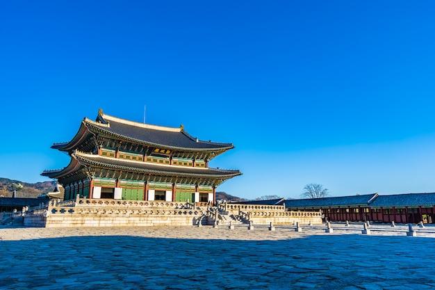 Gyeongbokgung paleis Gratis Foto