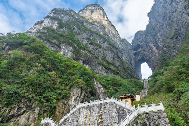 Heaven's gate van tianmen mountain met 999 stap trap zhangjiagie changsha china Premium Foto