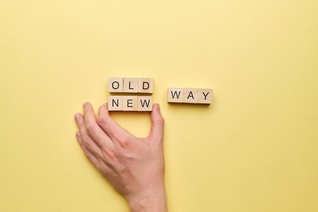 Het concept van motivatie om van de oude naar de nieuwe manier te veranderen Premium Foto