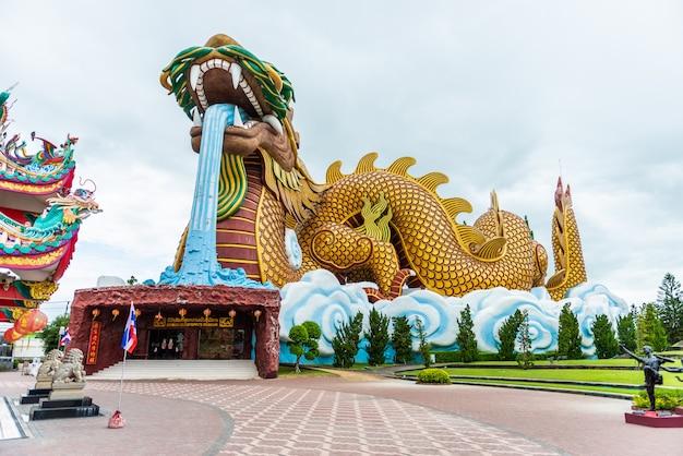 Het museum van draak afstammelingen, suphanburi, thailand Premium Foto