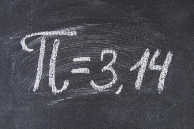 Het wiskundige teken of symbool voor pi op een schoolbord. Premium Foto