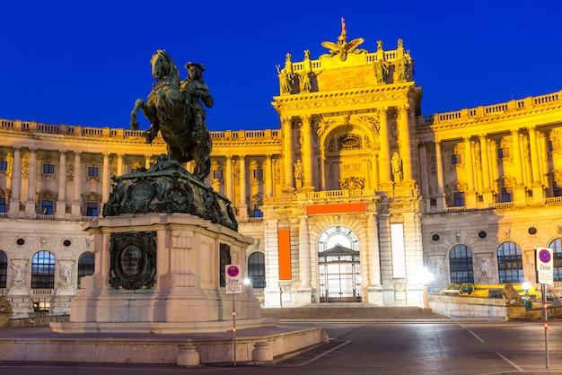 Hofburg palace Premium Foto