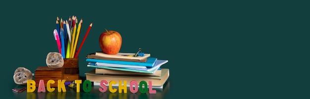 Inscriptie terug naar school met schoolbenodigdheden, banner achtergrond Premium Foto