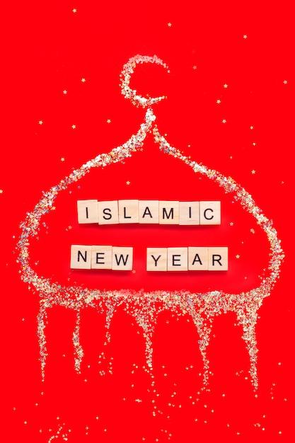 Islamitisch nieuwjaar belettering op rood Premium Foto