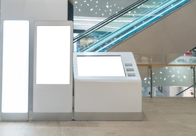 Lichtbak met luxe winkelcentrum Premium Foto