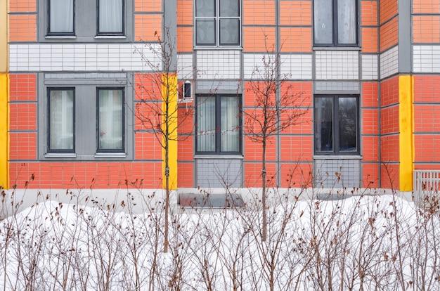 Minimale geometrische bouwarchitectuur Premium Foto