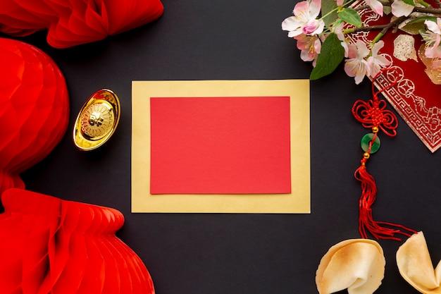 Model van de het jaarkaart van de kersenbloesem het chinese nieuwe Gratis Foto