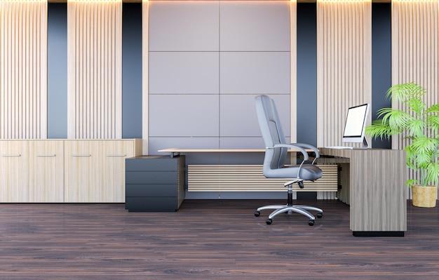 Modern Kantoor Interieur : Modern kantoor werkkamer interieur foto premium download