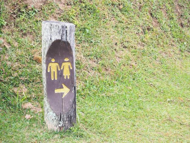 Openlucht openbaar toiletteken op hout over grasgebied in het nationale park. Premium Foto