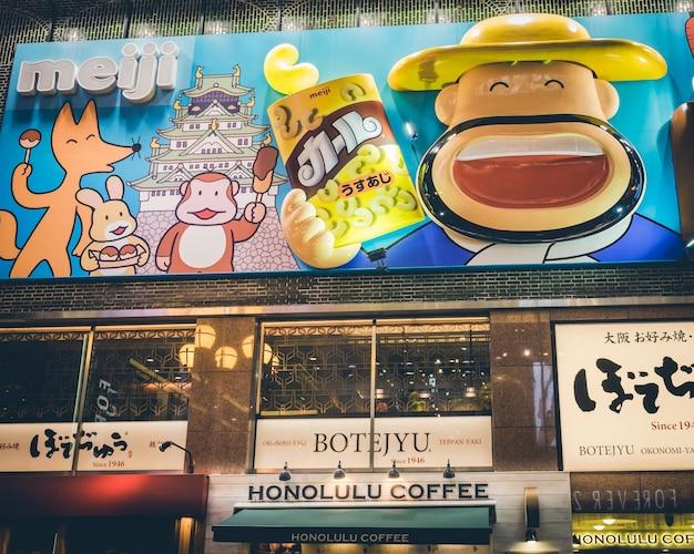 Osaka, japan - september, 1: honolulu coffee artisan kona roaste Gratis Foto