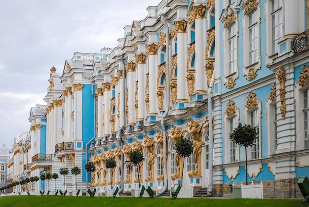 Paleis van tsarskoye selo in st. petersburg Premium Foto