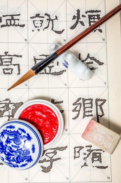Pen witte borstel cultuur tekent pensel Gratis Foto