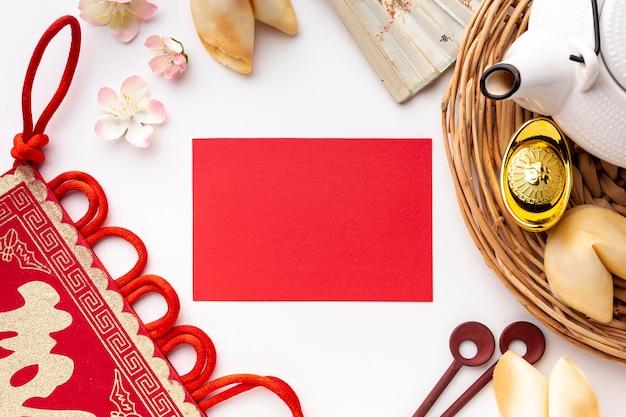Plat lag chinees nieuwjaarskaartmodel Gratis Foto