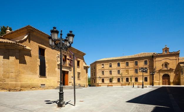 Plaza de la universidad in huesca Gratis Foto