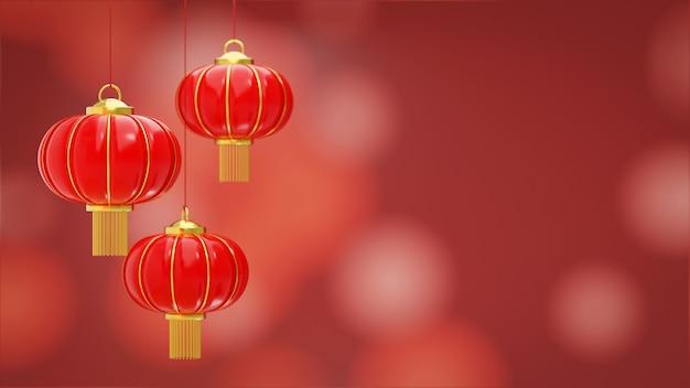 Rode chinese hangende lantaarns realistisch met gouden ring op rode bokehachtergrond voor chinees nieuwjaarfestival. Premium Foto