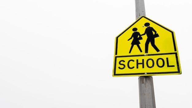 School straatnaambord met kopie ruimte Gratis Foto