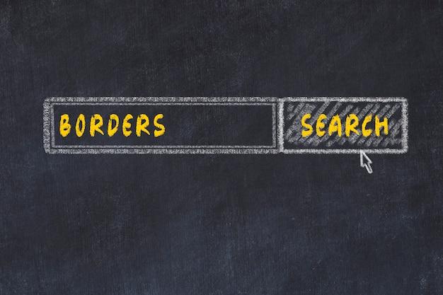 Schoolbord schets van de zoekmachine. concept van het zoeken naar grenzen Premium Foto