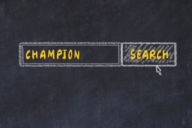 Schoolbord schets van de zoekmachine. concept van het zoeken naar kampioen Premium Foto