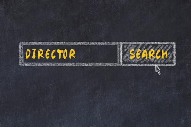 Schoolbord schets van de zoekmachine. concept van het zoeken naar regisseur Premium Foto