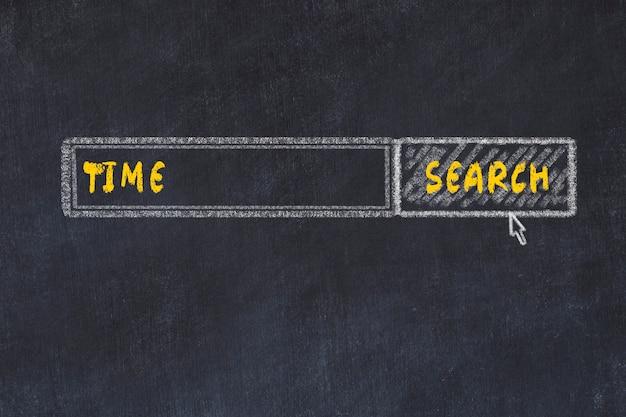 Schoolbord schets van de zoekmachine. concept van het zoeken naar tijd Premium Foto