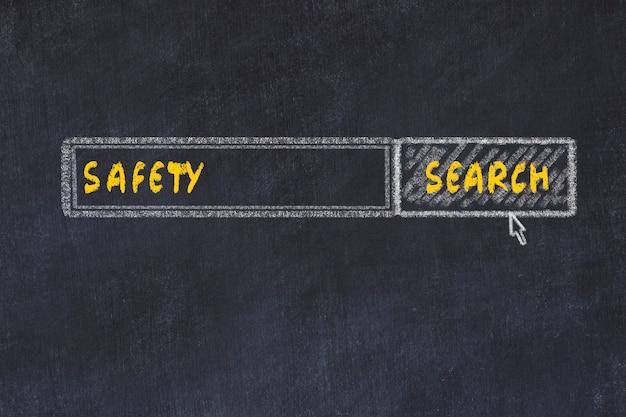 Schoolbord schets van de zoekmachine. concept van het zoeken naar veiligheid Premium Foto