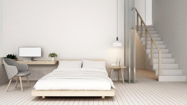 Slaapkamer en werkplek thuis Premium Foto