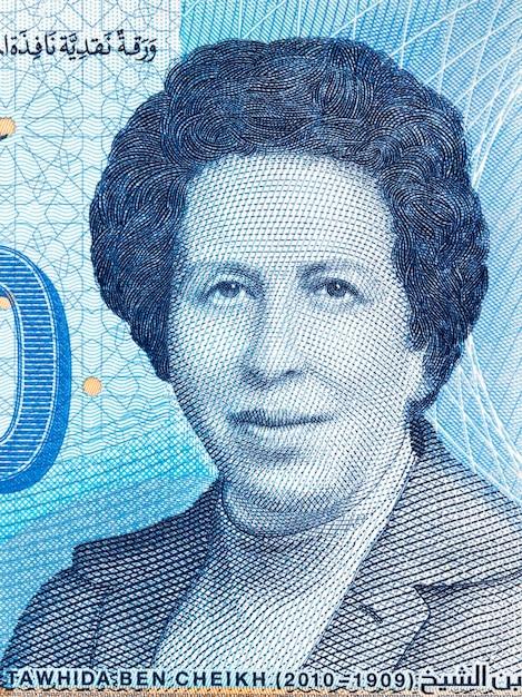 Tewhida ben sheikh een portret van tunesisch geld Premium Foto