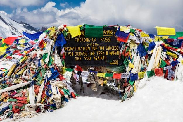Tibetaanse vlaggen Premium Foto