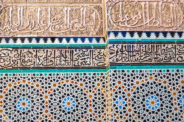Unieke marokkaanse kunst aan de muur in medersa bou inania. medina van fez, marokko. Premium Foto