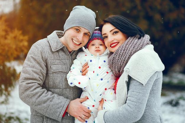 Winter familie Gratis Foto