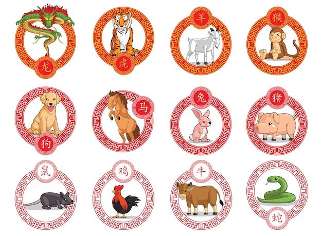 12 chinese dierenriem dieren sier frame nieuwe maanjaar geïsoleerde circulaire Premium Vector