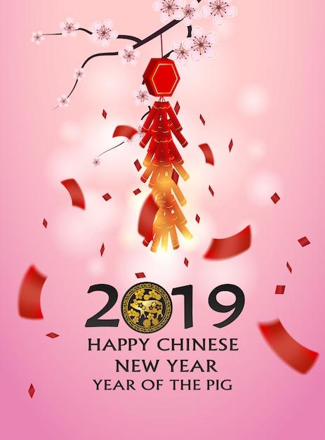 2019 gelukkig chinees nieuwjaar. Premium Vector