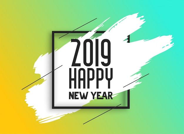 2019 gelukkig nieuwjaar achtergrond met inkt penseelstreek Gratis Vector
