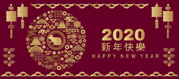 2020 chinees nieuwjaar gouden banner Premium Vector