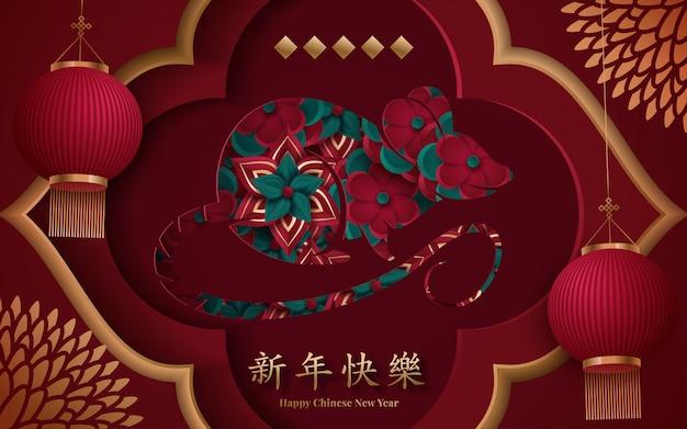 2020 chinees nieuwjaarsnijden jaar van rat Premium Vector