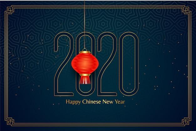 2020 gelukkig chinees nieuw jaar blauw wenskaartontwerp Gratis Vector