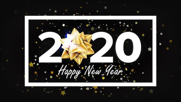 2020 gelukkig nieuwjaar vakantie elegante banner Premium Vector