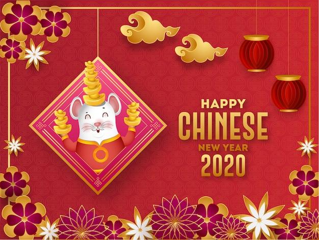 2020 happy chinese nieuwjaar wenskaart met cartoon rat bedrijf baar, papier gesneden lantaarns en bloemen versierd op rode naadloze chinees symbool. Premium Vector