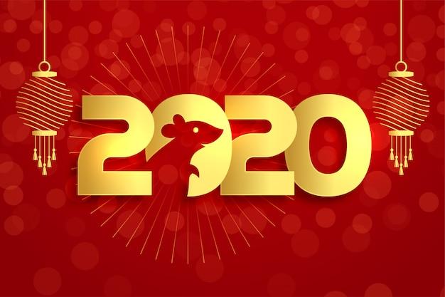 2020 jaar van het ratten chinese nieuwe jaar Gratis Vector