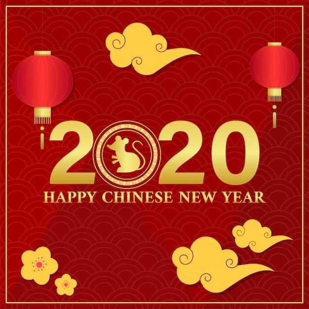 2020 tekst met rat sterrenbeeld en hangende lantaarns op rood chinees patroon voor happy chinese nieuwjaarviering. Premium Vector